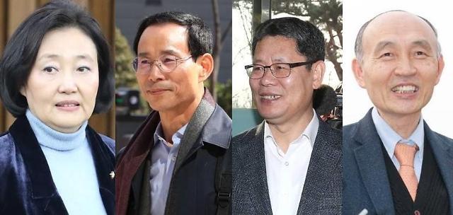 위장전입·특혜채용 논란…검증대 오르는 장관후보 7인