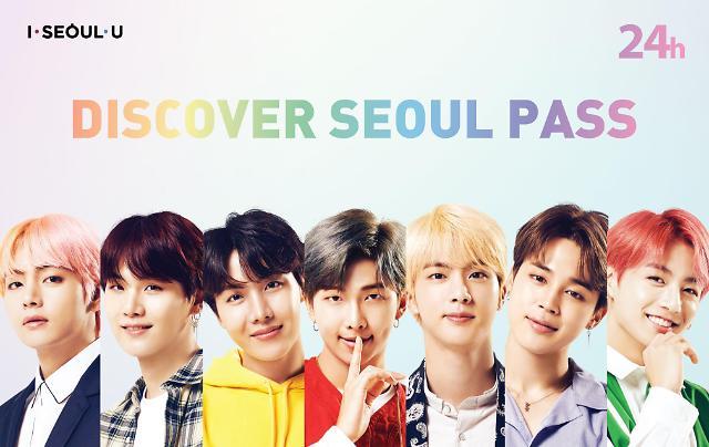 디스커버 서울패스 방탄소년단 특별판과 함께 하는 특별한 서울 여행