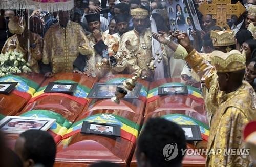 """에티오피아 교통장관, """"에티오피아항공·라이언에어 추락에 뚜렷한 유사성"""""""