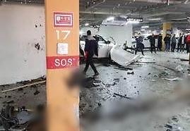 [포토] 의왕 아파트 지하주차장 차량 돌진 사고
