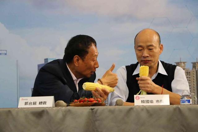 궈타이밍 폭스콘 회장, 대만 가오슝시 경제살리기 동참