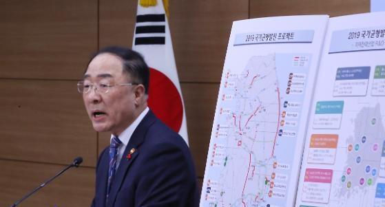 한국경제활동인구 절반 수도권 몰려…여전한 양극화
