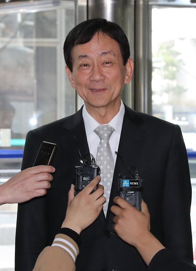 진영 행안부 장관 후보자, 용산참사 인근 투자로 26억 분양권 받아