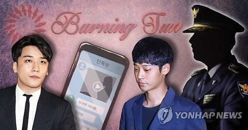 버닝썬 사태, 윤 총경 외에 또 다른 연루 경찰 드러나나?