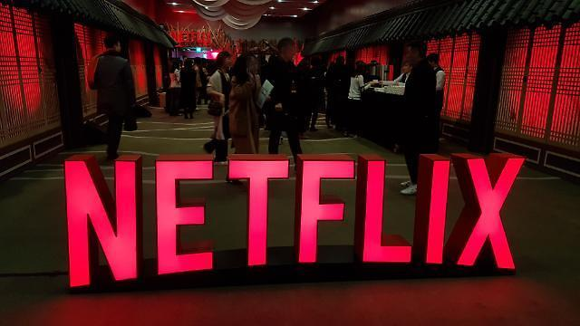 """明年600万亿市场""""订阅经济"""" Netflix热潮中韩国是大户"""