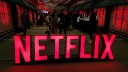 """.明年600万亿市场""""订阅经济"""" Netflix热潮中韩国是大户."""
