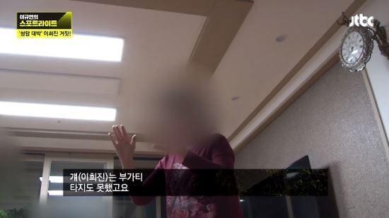 """청담동 주식부자 이희진 부모 """"아들, 허풍 있어도 거짓말 안 해"""""""