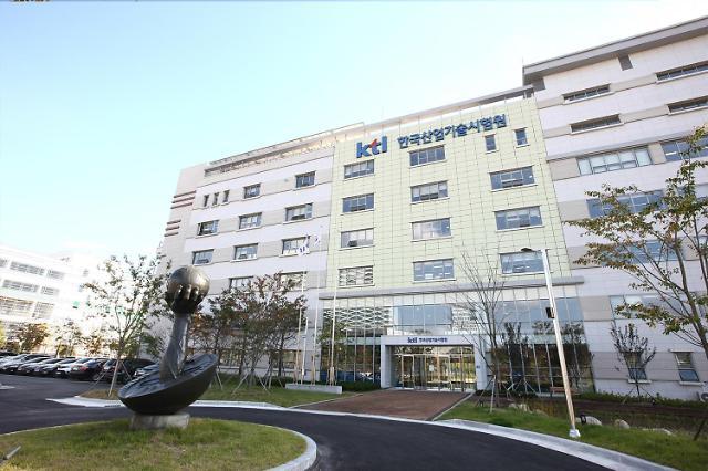 KTL, 부원장제 도입 등 시험인증분야 혁신성장 조직 개편