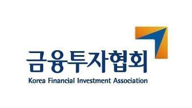 """운용사 펀드매니저 평균경력 5.5년…""""운용사별 특징은?"""""""