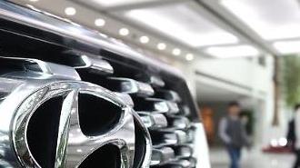 Các quỹ hưu trí nước ngoài ủng hộ kế hoạch chi trả cổ tức của Hyundai