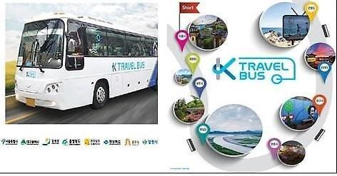 Xe buýt tham quan Hàn Quốc dành cho du khách nước ngoài