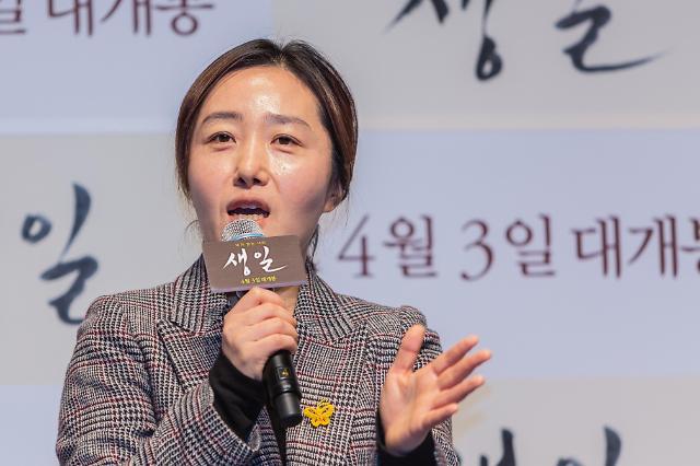 """생일 이종언 감독 """"세월호 소재·유가족 이야기, 시작하면서부터 걱정했지만…"""""""