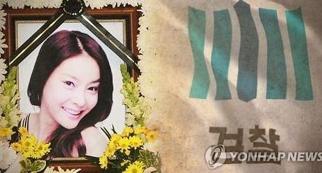 文까지 나선 장자연·김학의 사건…결국 과거사위 조사 연장