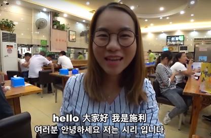 [인터뷰] 중국 문화소개 영상으로 구독자 8만 명 모은 시리TV 유시리 대표