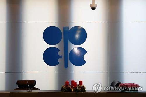 [국제유가] OPEC 감산정책 연장 가능성 고조...WTI 1.0 %↑