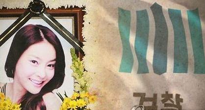 '장자연·김학의 사건' 2개월 연장 수사