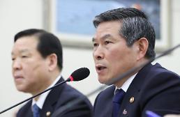 .韩防长:裁减联演不误收回指战权.