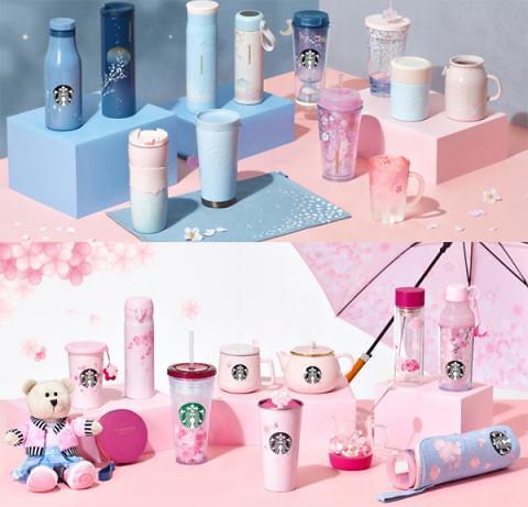 2019 스타벅스 벚꽃 MD 커피 온도에 따라 색 변하는 머그컵?