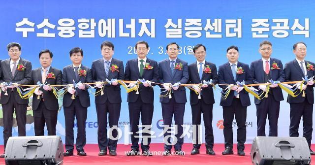 광주광역시, 미래산업으로 4차 산업혁명 주도한다