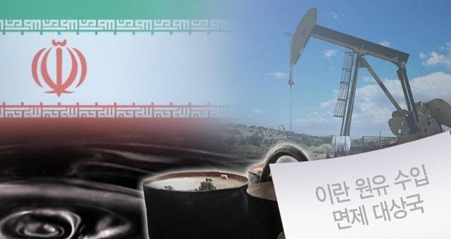 韩国被豁免进口伊朗原油制裁 2月进口规模重回先前水平