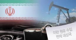 .韩国被豁免进口伊朗原油制裁 2月进口规模重回先前水平.
