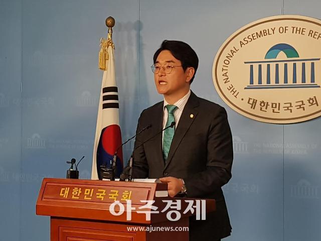 박용진, 퇴직공직자 변호사·회계사·세무사 취업제한법 발의