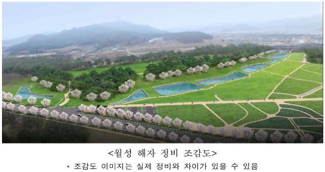 '경주 월성' 해자, 연못 형태로 정비키로