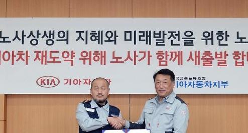 기아차 통상임금 9년 논쟁 마무리