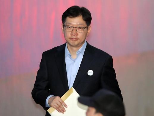 [포토] 항소심 첫 공판 출석하는 김경수 지사