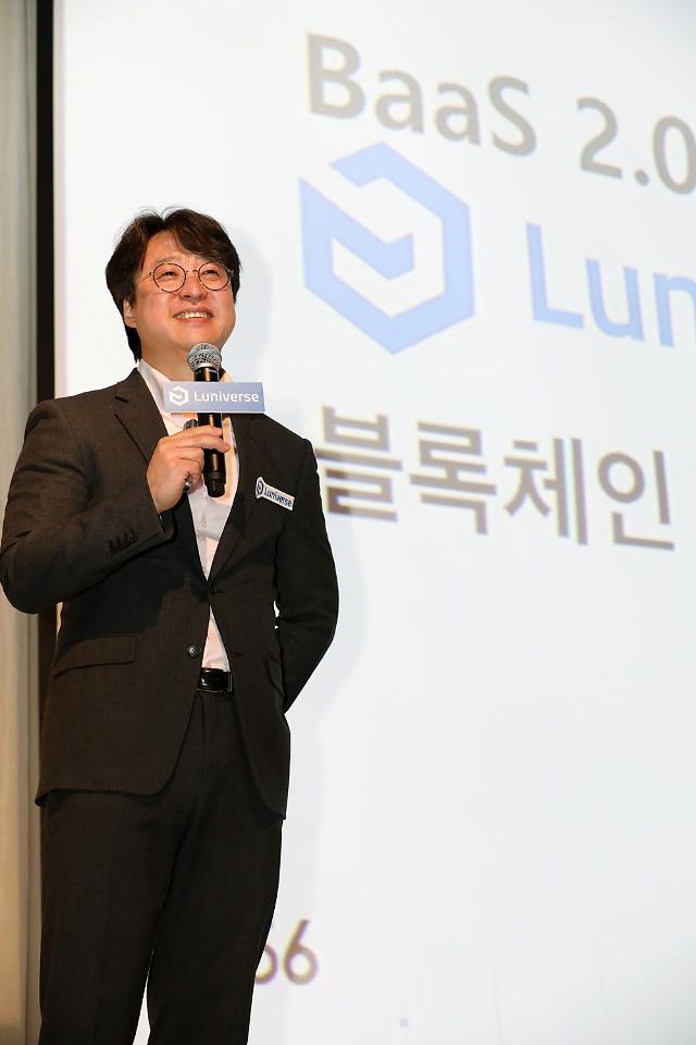 이더리움 자리 넘봐.. 두나무, 차세대 블록체인 루니버스·암호화폐 루크 공개