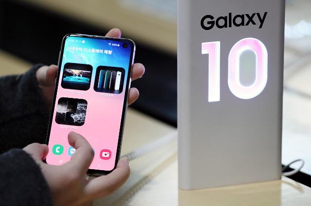 Galaxy S10 5G版有望4月初上市