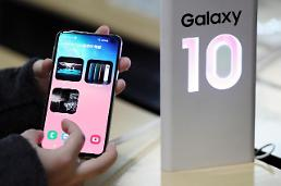 .Galaxy S10 5G版有望4月初上市.