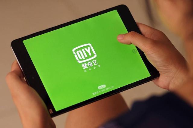 '틱톡' 자리 넘보는 중국판 넷플릭스 '아이치이'