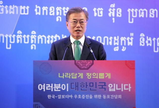 """""""新南方政策""""稳步推进 韩国商业银行去年在东南亚赚大发"""