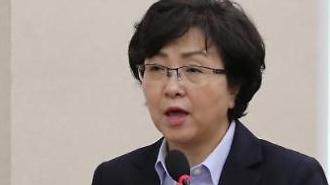 검찰, 환경부 블랙리스트 의혹 김은경 전 장관 곧 재소환