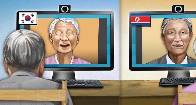 韩朝将讨论离散家属视频通话对象包括旅美韩桥