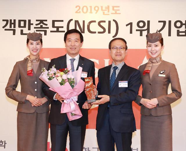아시아나항공, 항공 부문 국가고객만족도 1위 선정