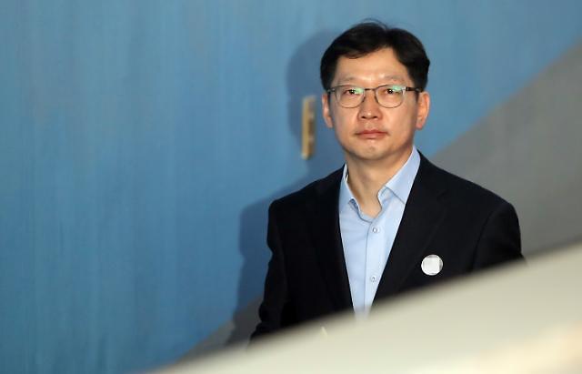 金庆洙:与Druking共同操控舆情案虚假证据太多