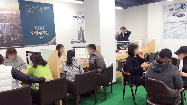 모델하우스 오픈 전 청약 살핀다…사전홍보관 운영 사업장 증가