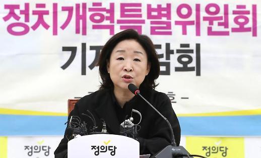 선거제 개편안, 20대 총선에 적용하면 한국당 제1당