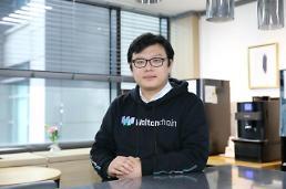 .沃尔顿链科技赵海明理事专访 区块链是第四次产业革命的基础.