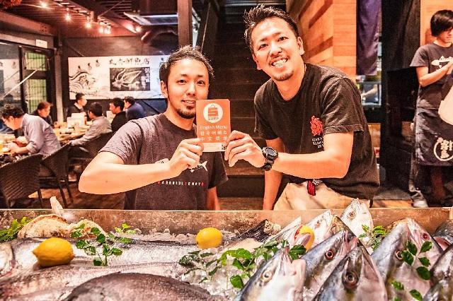 일본 여행 관심분야 1위 음식…한국 벤처회사 써프, 후쿠오카 맛집 예약 서비스 오픈 눈길