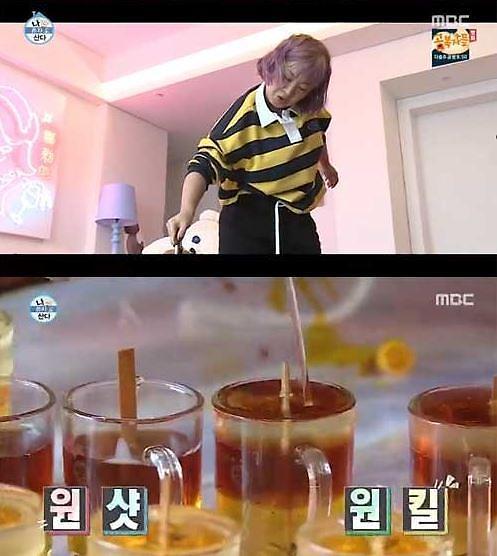 朴娜来自制啤酒蜡烛给全炫茂、韩惠珍、起安84做礼物 竟然面临最高七年徒刑或7000万韩元罚款?