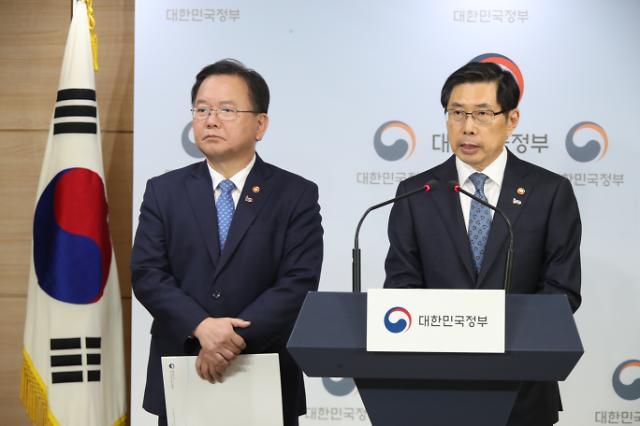 """""""김학의·장자연 사건, 과거사위 조사 2개월 더 연장"""""""