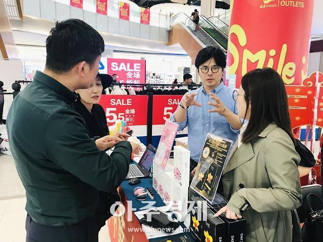 중소기업진흥공단 칭다오, 중국 시장 확대 광폭행보