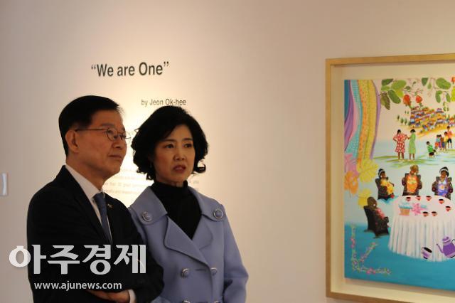 [포토] 한국·브라질 수교 60주년 기념 전옥희 작가 초청 전시회