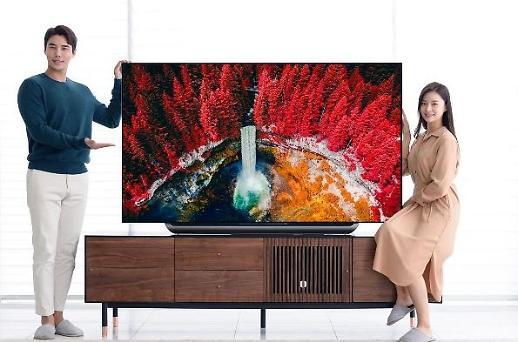 Giám đốc FTC tiết lộ khả năng đề xuất mua lại nhà điều hành truyền hình cáp của LG Uplus sẽ được phê duyệt