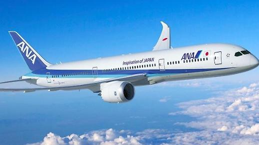 30 hãng hàng không sạch nhất thế giới trong năm 2018