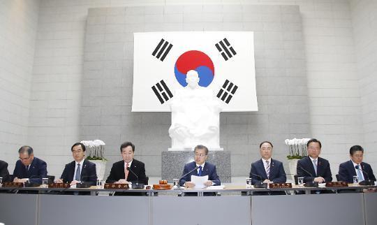 행정중심복합도시 특별법 시행령·직제 개정 국무회의 통과
