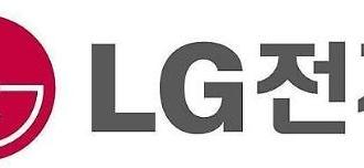 Cơ quan quản lý chống độc quyền mở cuộc điều tra LG do những cáo buộc về hành vi kinh doanh không công bằng